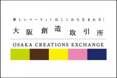 Osaka Creations Exchange