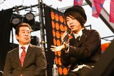 (jp) ラーニングプログラム「GENIUS RESTAURANT」
