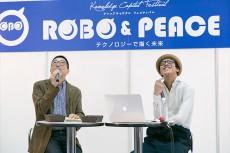 (jp) アート×テクノロジーから未来を探るスペシャルトークセッション