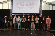World OMOSIROI Award 1st.