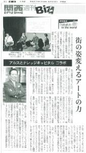 news150612