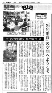 news150706